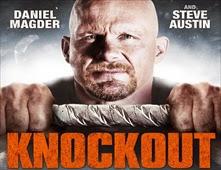 مشاهدة فيلم Knockout