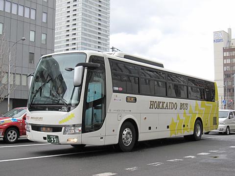 北海道バス「釧路特急ニュースター号」・991