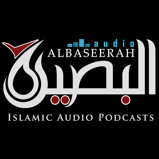 Albaseerah Podcasts