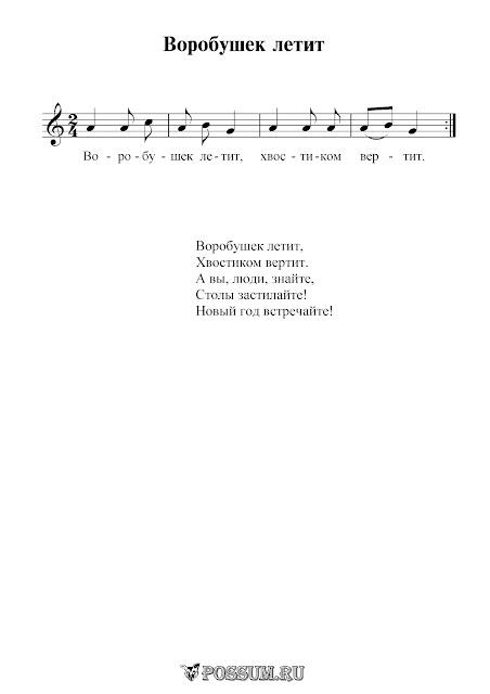 ДЕТСКАЯ ПЕСЕНКА ВОРОБУШКИ СКАЧАТЬ БЕСПЛАТНО
