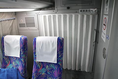 西武観光バス「Lions Express」 1644 乗務員仮眠室