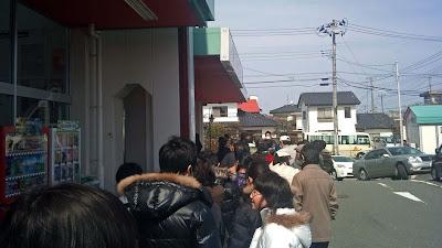 Japan+120311+03.jpg