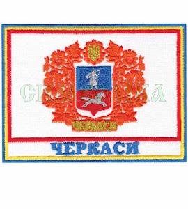 Прапорець міста Черкаси
