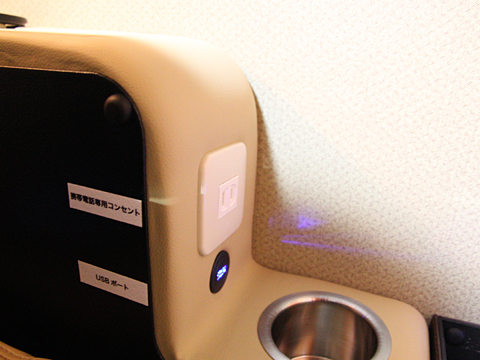 西日本鉄道「はかた号」 0002 個室型プレミアムシート 座席コンセント&USBポート