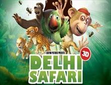 مشاهدة فيلم Delhi Safari