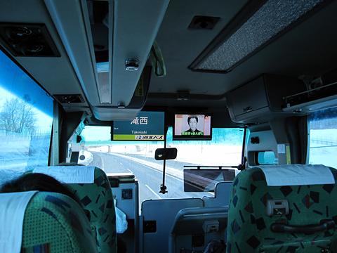 道北バス「流氷もんべつ号」 1026 道央自動車道走行中