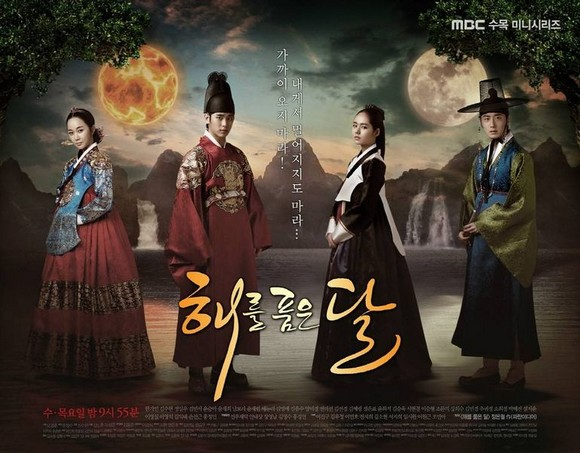 The Moon That Embraces the Sun (English Subbed) | NATNATVIP ONLINE