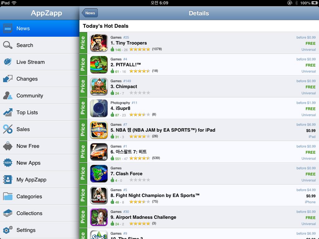 appzapp hd pro 아이패드에서의 무료앱 목록 화면