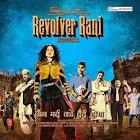 revolver-rani-mp3-songs