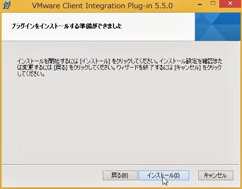 Adobe Flash プラグインのクラッシュによる Web …
