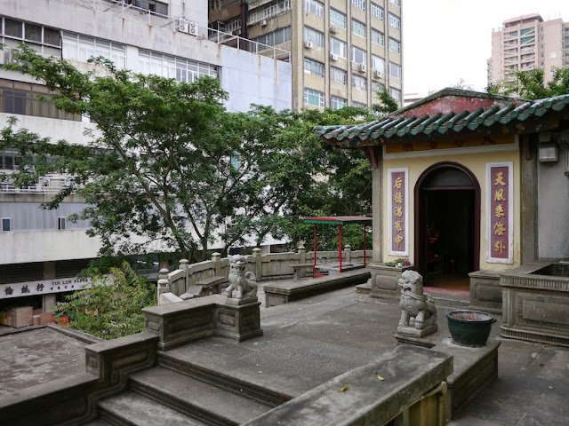 Tin Hau Ancient Temple (天後古廟) in Macau