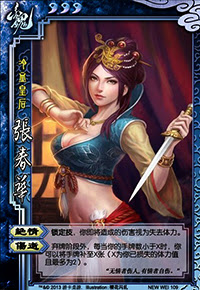 Zhang Chun Hua 3