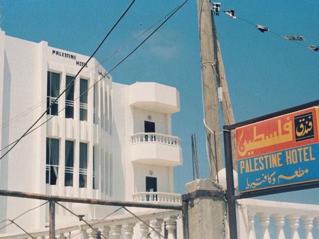 パレスチナホテル@ガザ