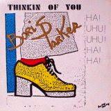 Boris Parker - Thinkin of You (Ha! Uhu! Uhu! Ha! Ha!)