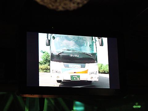 長崎自動車「オランダ号」 ・532 車内設備案内 その1