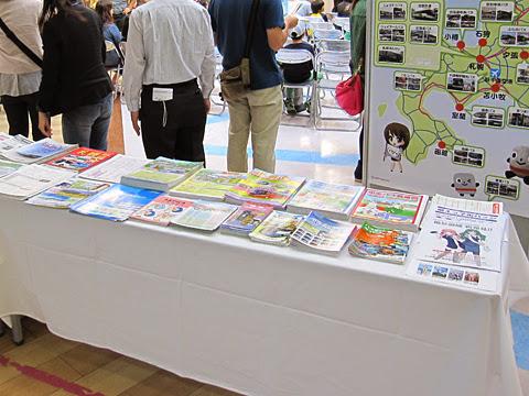 北海道バスフェスティバル2014 屋内 時刻表パンフ類 展示・配布コーナー