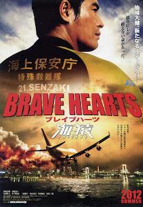 Trái Tim Dũng Cảm - Brave Hearts: Umizaru poster