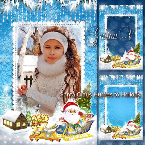 Детская новогодняя рамка - Дед Мороз спешит на праздник