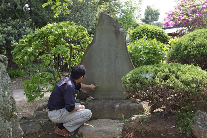 吉植庄亮さんの歌碑
