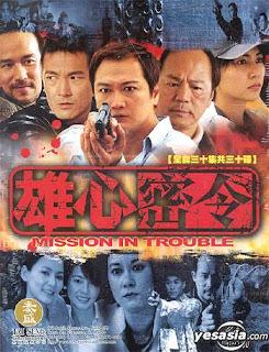 Mật Lệnh Hùng Tâm - Mission In Trouble - 2002