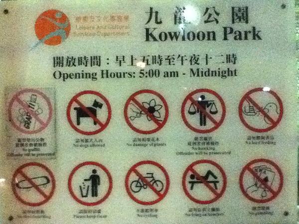 hong kong park signs