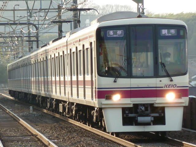 京王電鉄 各停 調布行き 8000系