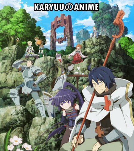 Log_Horizon.jpg