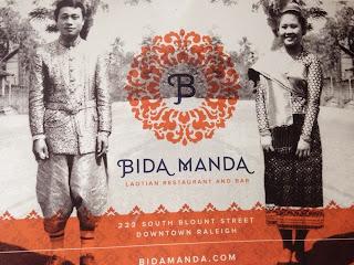 Bida Manda