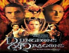 فيلم Dungeons & Dragons