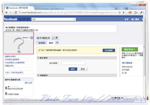 Facebook%2520Pages 4