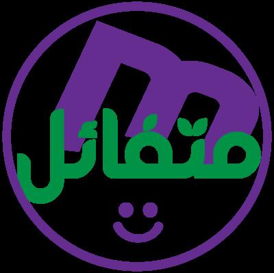 خالد الخراز