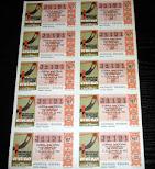Loteria Nacional-cartel copa mundial