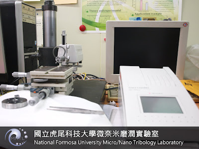 表面粗度儀(Surface Roughness Tester)
