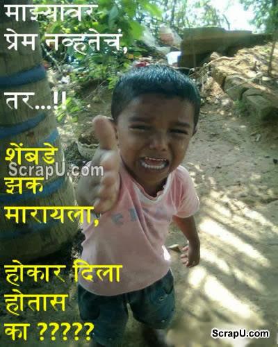 Pyar nahi tha to yun jatane ki kya jarurat thi - Funny pictures
