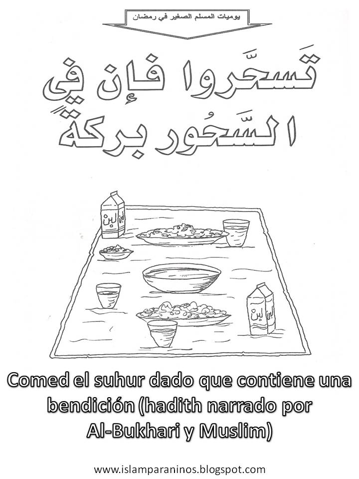 Vistoso Páginas Islámicas Para Colorear Imprimibles Regalo - Dibujos ...