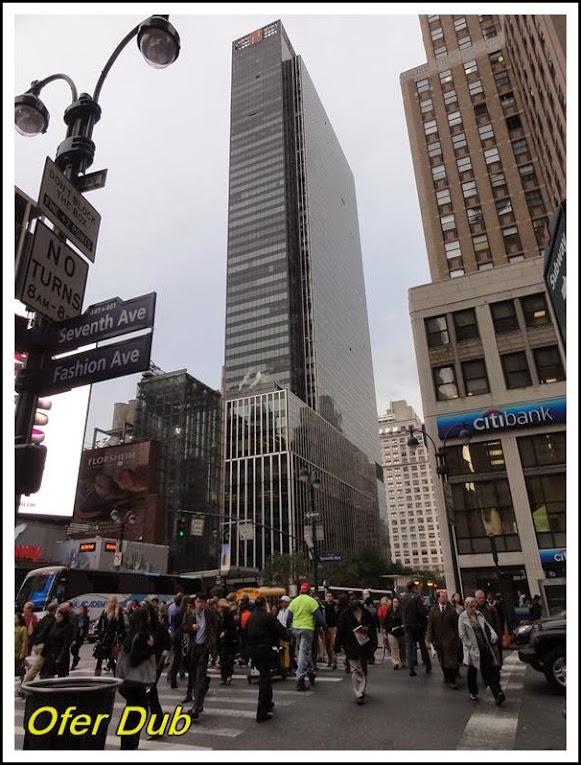 ניו יורק – 2013 (1)