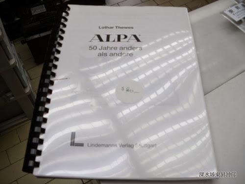 Alpa 50 Jahre Anders Als Andere