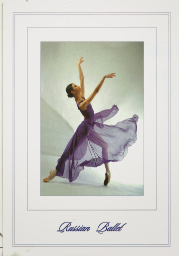 Красивые, открытки балета