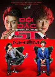 ST Aka To Shiro No Sousa File - Đội đặc nhiệm ST