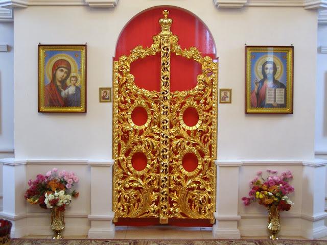 Царські врата в селі Вишнів