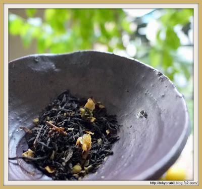 ワイルドクラフト「健一自然農園」大和茶