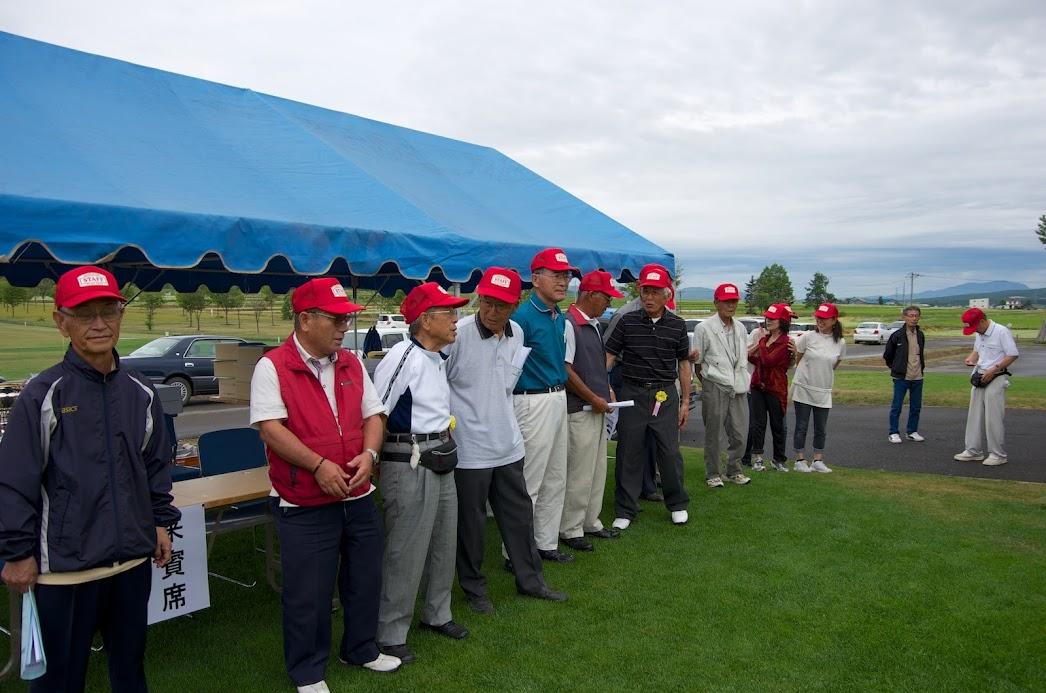 北竜町パークゴルフ協会のスタッフ