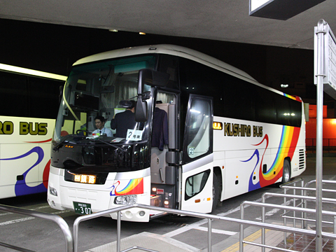 くしろバス「スターライト釧路号」 ・307 中央バス札幌ターミナル改札中