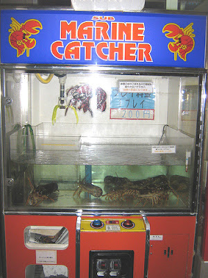 Lobster I Vending Machine or Jidohanbaiki (自動販売機) di Jepang