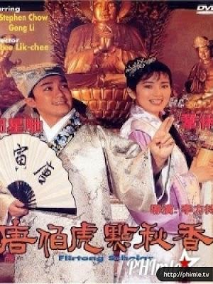 Phim Đường Bá Hổ, Điểm Thu Hương - Flirting Scholar (1993)