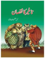 Takhir Ka Nuqsan by Muazam Javed Bukhari