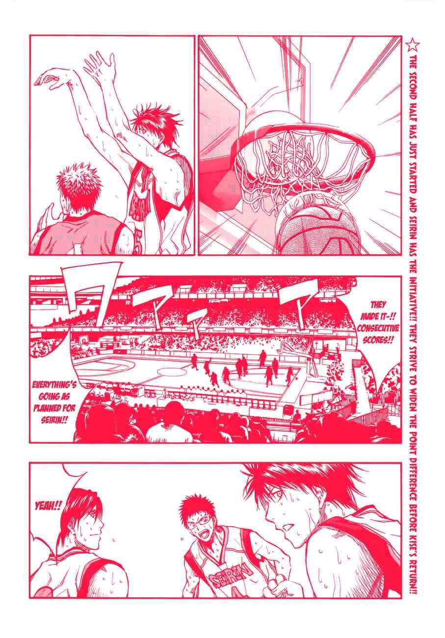 Kuroko no Basket Manga Chapter 193 - Image 02