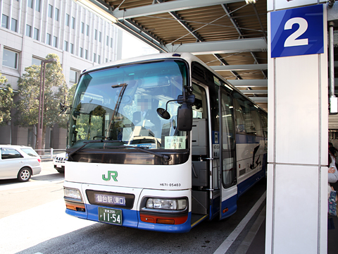 JRバス東北「仙台・新宿3号」 1154 新宿駅新南口にて