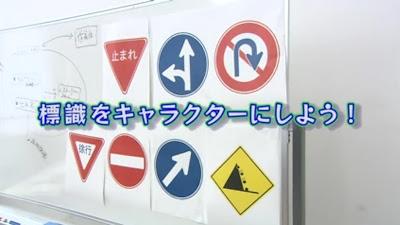 荒木飛呂彦先生が講師「NHK高校講座 漫画はやっぱり面白い~人物~」荒木流キャラクター作り伝授
