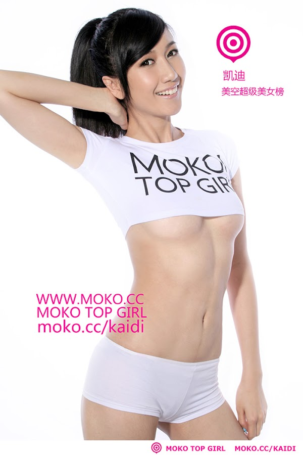 asian:mtg moko top girl 美空ç½